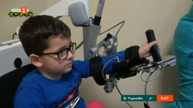 Нов робот за Дома за медико-социални грижи в Бургас