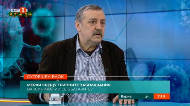 Проф. д-р Кантарджиев: Грипът се развива за около 2-3 часа