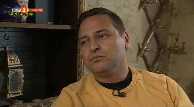 Чужденците, които избраха да останат в България: Даниел от Чили