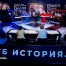 снимка 3   Клуб История.bg - 17.12.2018