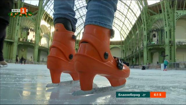 Най-голямата закрита ледена пързалка