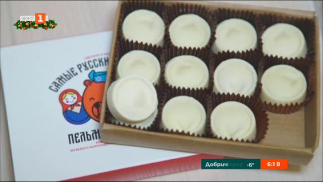 Само за ценители - шоколадови пелмени с водка