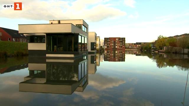Плаващ квартал в Холандия
