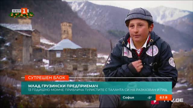 13-годишно момче привлича туристи с таланта си на разказвач и гид