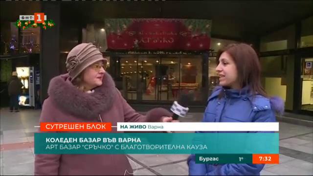 Коледен базар във Варна: арт базар Сръчко с благотворителна кауза