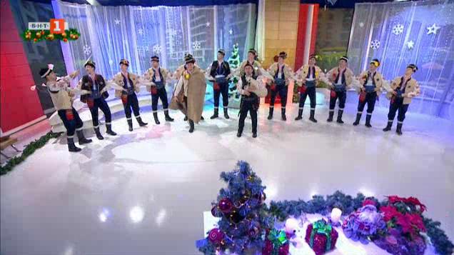 Ансамбъл Българе и Коледният градски танц, който се играе само от мъже