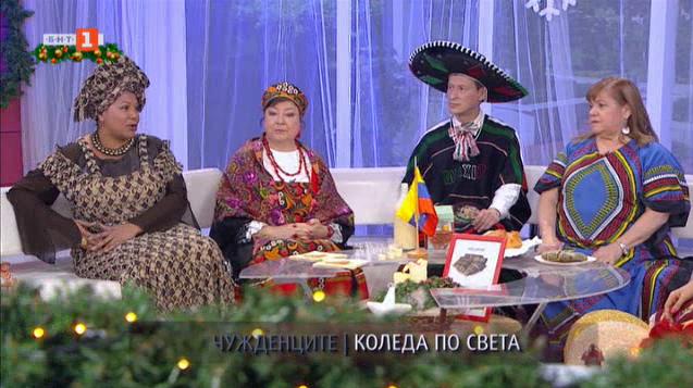 Коледните традиции в Мексико, Русия, Венецуела и Судан