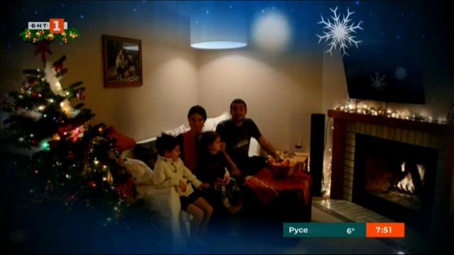 Коледното пожелание на семейство Калоянови