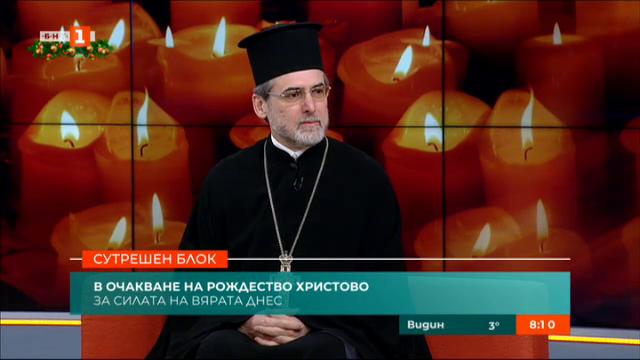 Отец Николай: Иска ми се чудото на българина да бъде добрината в сърцето