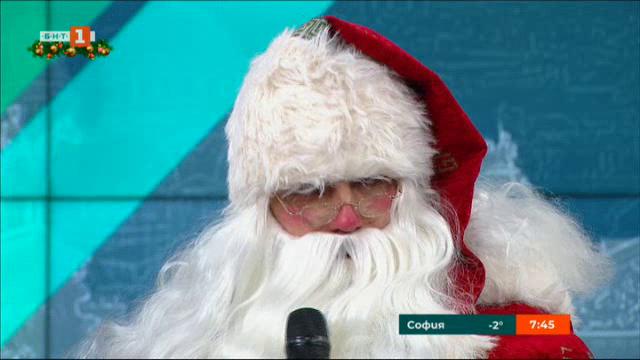 Дядо Коледа - гост в сутрешния блок