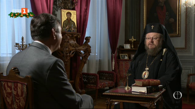 Разговор с Русенския митрополит Наум - втора част