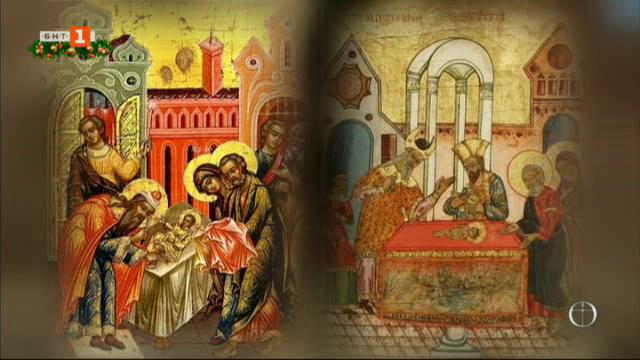 Обрезание Господне - краят на Рождественския цикъл