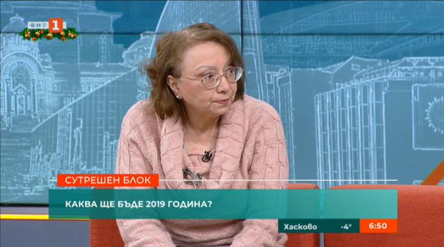 Ели Маринова, нумеролог: 2019-та година няма да е от лесните