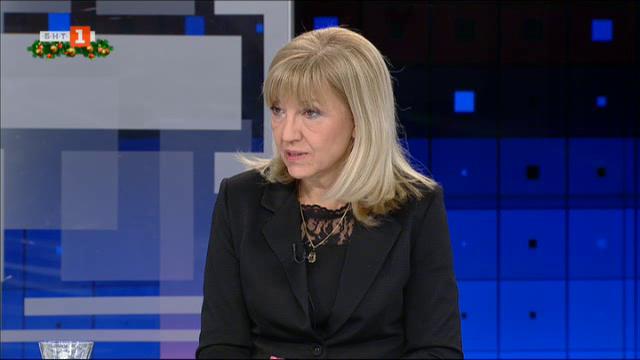 Министър Аврамова за инвестициите в транспортната инфраструктура