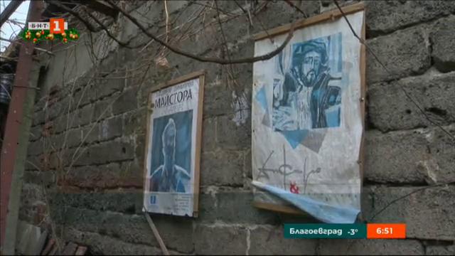 Откраднаха картини на Владимир Димитров - Майстора