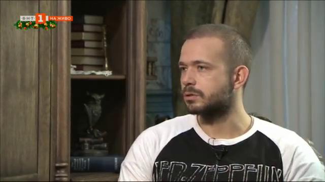Как Алек Алексиев преоткри България благодарение на киното