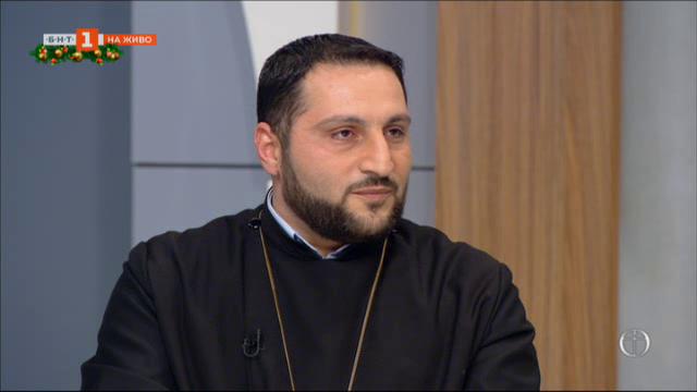 Защо Арменската църква отбелязва в един и същи ден Рождество и Богоявление