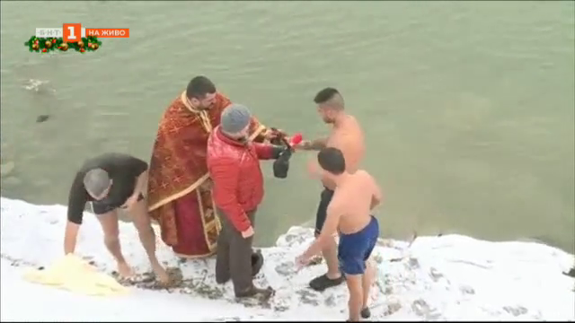 Спасяване на Богоявленския кръст