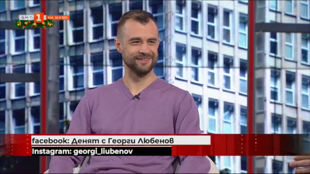 Българи на европейското по фигурно пързаляне - разговор с Найден Боричев