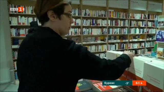 Излезе новата книга на Мишел Уелбек - Серотонин