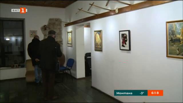 Изкуството на Дупница - изложба с картини от художествения фонд на общината