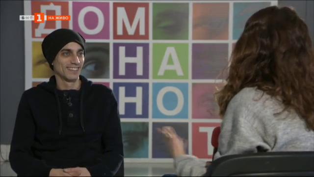 Коя е арменската версия на Иван - отговорите от актьора Ованес Торосян
