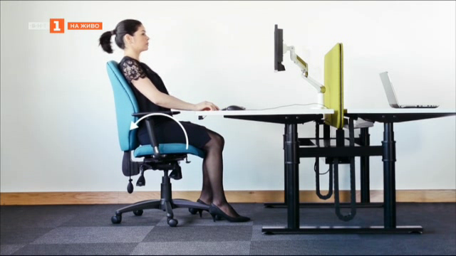 Как да се раздвижим в работно време?