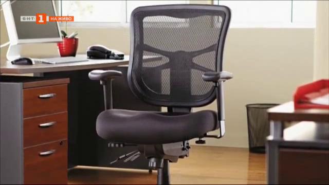 Как да изберем подходящ офис стол?