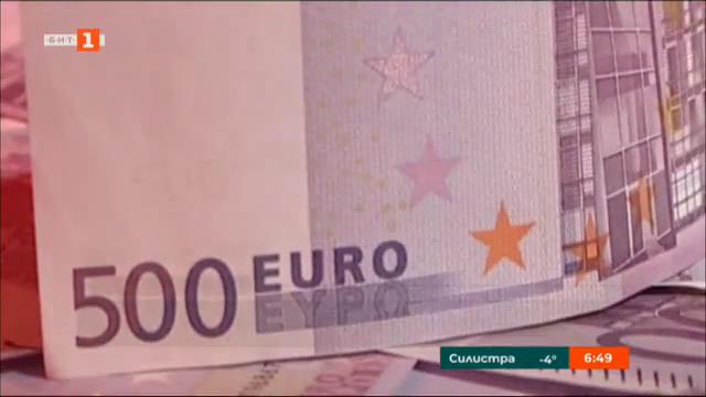 България и еврото
