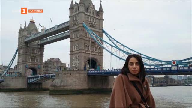 Разходка из Лондон