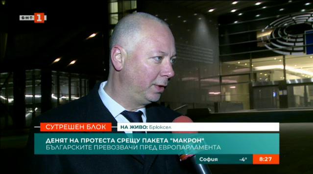 Р. Желязков: Протестът не е форма на натиск, а ясно заявяване на нашата позиция