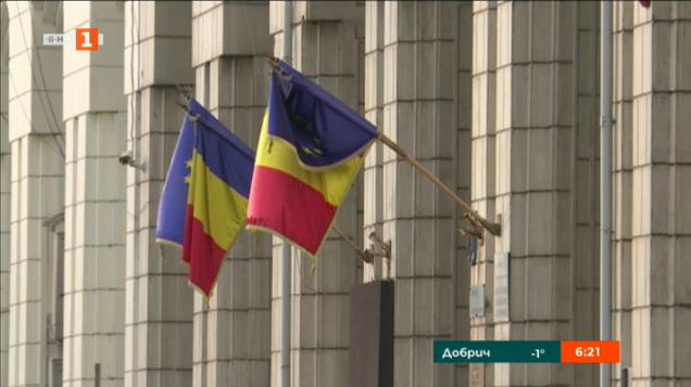 Румъния официално пое ротационното председателство на Съвета на ЕС