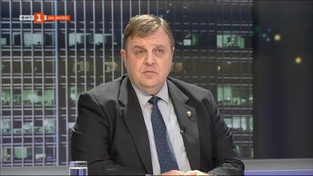 Красимир Каракачанов: Трябва да изберем най-доброто въоръжение за нашата армия