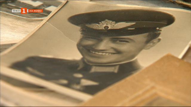 Пилотът Петър Бочев и спасените - история за забравата