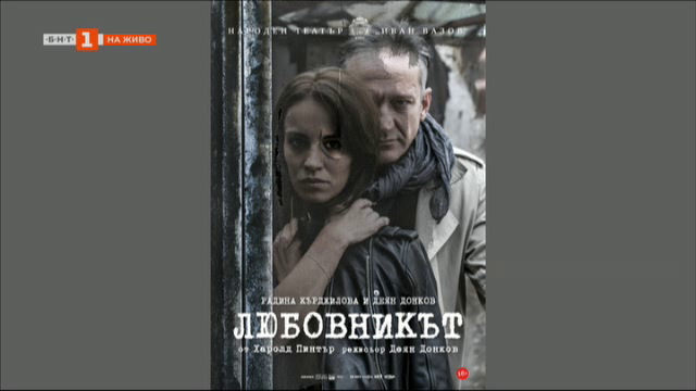 Деян Донков с покана за премиера