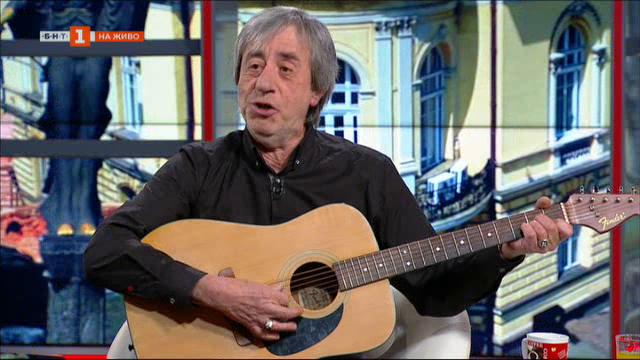 Един бард с китара
