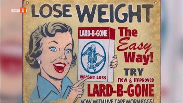 Да ти кажа честно: Най-опасните диети