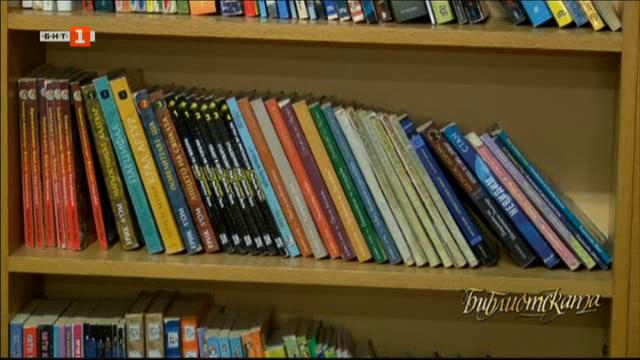 Най-четящите деца на Велико Търново
