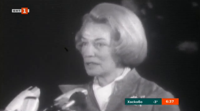 Истории от архива: ООН обявява 1975 година за Международна година на жените