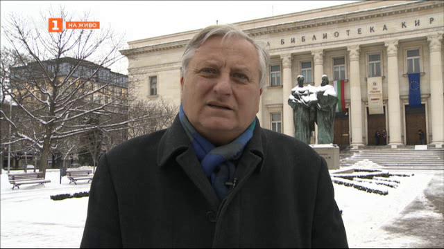 Европейската литературна награда Димитър Димов