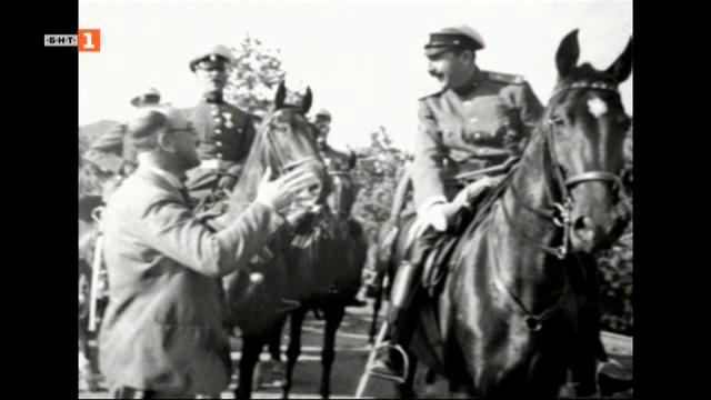 България в навечерието на Втората световна война