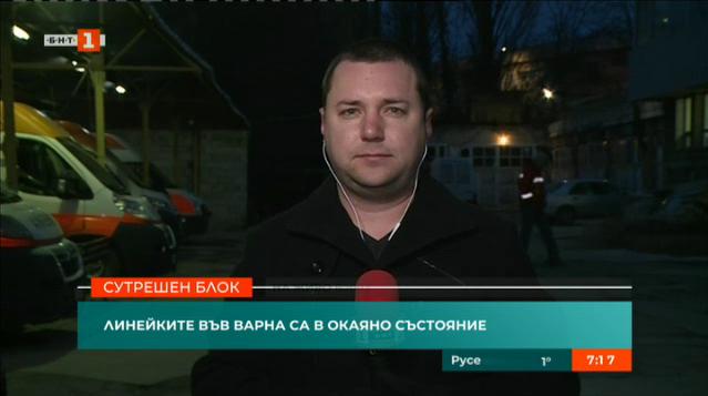 Линейките във Варна са в окаяно състояние