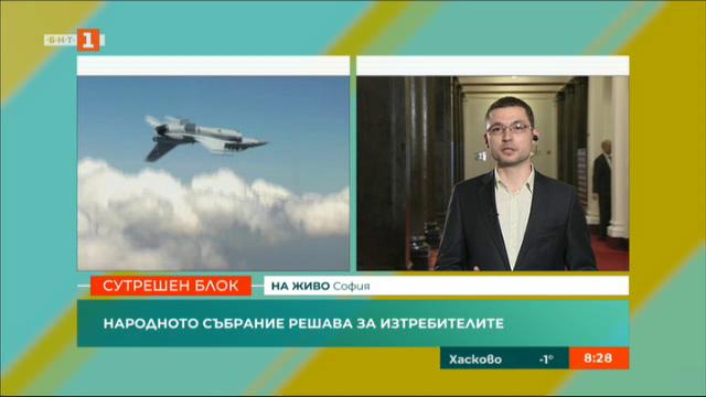 НС ще гласува предложението на кабинета за започване на преговори за F-16