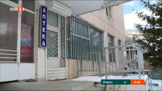 Община Бобошево остана без аптека, местните поръчват лекарства на горещ телефон
