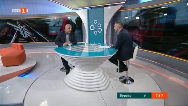 Мираж ли е модерната железница в България?