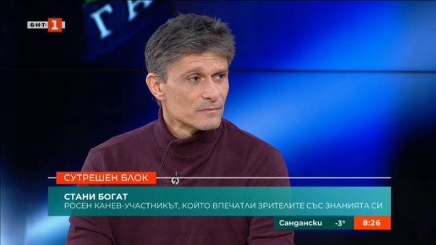 Росен Канев - участникът, който впечатли зрителите със знанията си