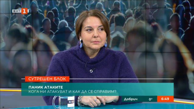 Д-р Ирина Лазарова: Паник атака може да се случи на всеки