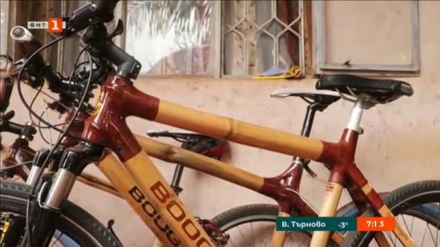 Бамбуков велосипед