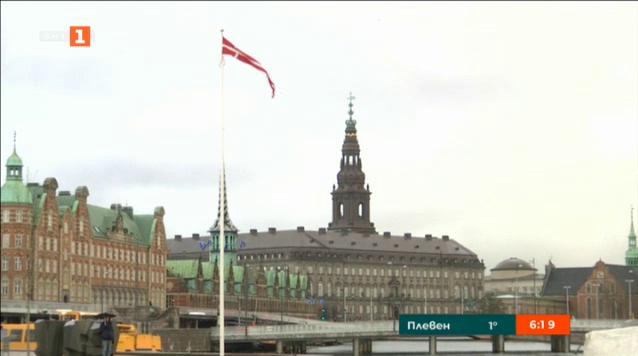Дания въведе задължително ръкостискане на церемонията по даване на гражданство