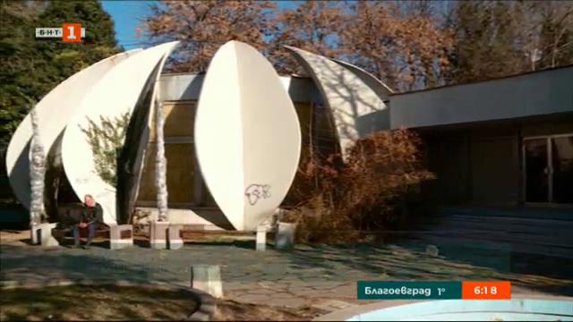 Архитектите в Пловдив срещу създаването на зала с динозаври